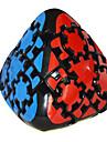 LanLan® Smooth Cube Velocita Pyramorphix Livello professionale Cubi Nero Adesivo Smooth / Anti-pop ABS