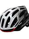 Горные / Спортивные-Универсальные-Велосипедный спорт / Горные велосипеды / Шоссейные велосипеды / Велосипеды для активного отдыха-шлем(