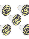 7W GU10 Точечное LED освещение T 32 SMD 5733 500-700 lm Тёплый белый / Холодный белый Декоративная V 1 шт.