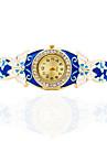 Damers Armbandsklocka Mekanisk självuppdragande Legering Band Fjäril Bohemisk Armring Eleganta Guld Blå
