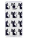 케이스 삼성 갤럭시 a3 (2017) a5 (2017) 케이스 커버 고양이 패턴은 높은 침투 tpu 소재를 그린 imd 프로세스 소프트 케이스 전화 케이스