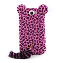 Cat Вернуться Текстиль Хвост Leopard Дело Зерно Вернуться Samsung Galaxy Note 2 N7100 (ассорти цветов)