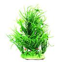 25cm Green Simulation Plants for Fish Tank Decoration