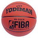6 # PU Стандартный игры Баскетбол