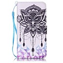Owl  Painted Card Stent PU Leather Mobile Phone Holster Phone Case for Huawei P9 Lite Y5II Y6II