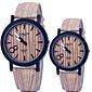 Couple's Watch Vintage Wooden Surface Quartz PU Band Cool Watches Unique Watches Fashion Watch
